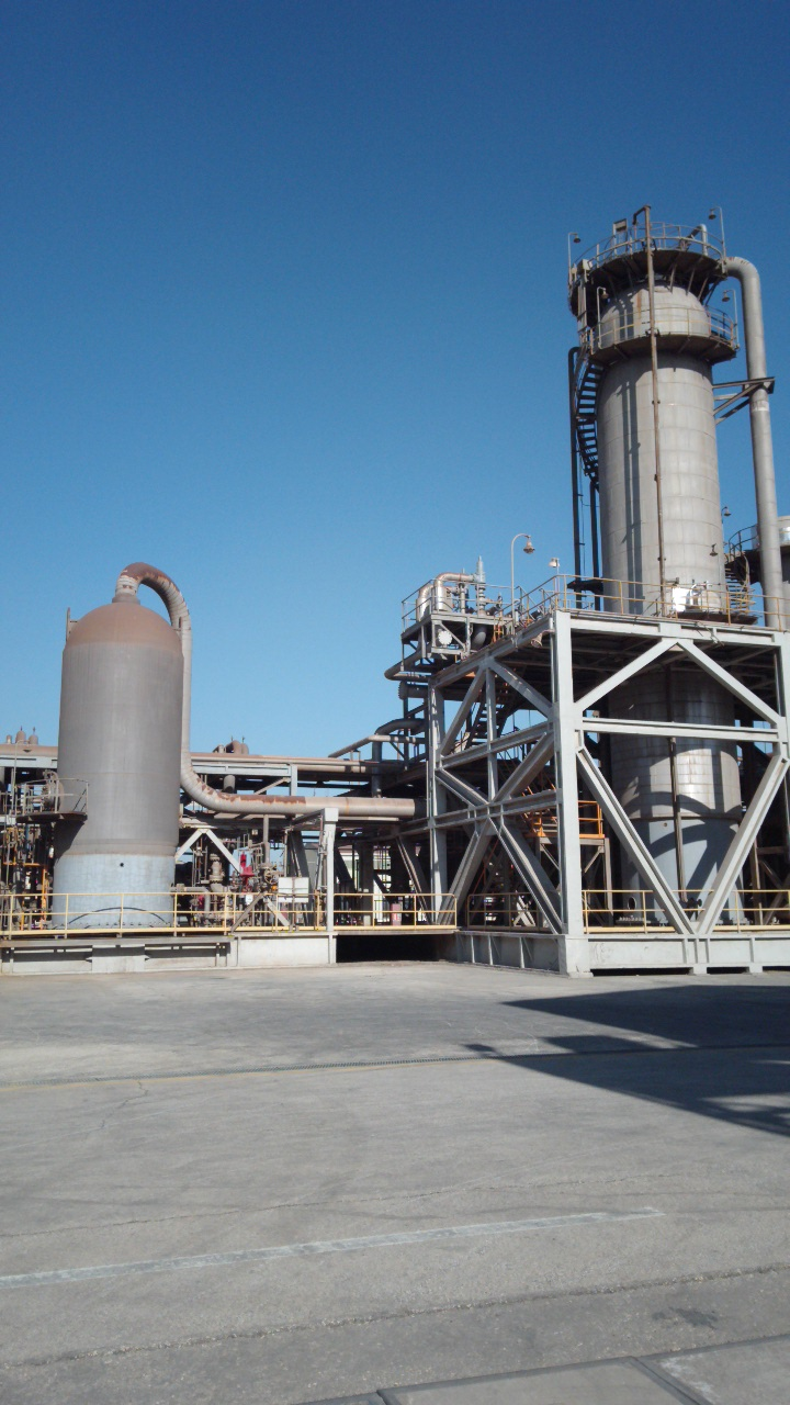 METHANOL PLANT FOR SALE